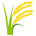 Sheaf of Rice on EmojiOne 4.0