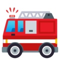 Fire Engine on EmojiOne 4.0