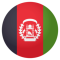 Flag: Afghanistan on EmojiOne 4.0