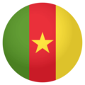 Flag: Cameroon on EmojiOne 4.0
