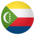 Flag: Comoros on EmojiOne 4.0