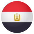 Flag: Egypt on EmojiOne 4.0