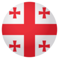 Flag: Georgia on EmojiOne 4.0