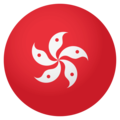 Flag: Hong Kong SAR China on EmojiOne 4.0