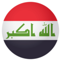 Iraq on EmojiOne 4.0