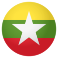 Flag: Myanmar (Burma) on EmojiOne 4.0