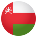 Oman on EmojiOne 4.0