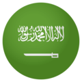 Flag: Saudi Arabia on EmojiOne 4.0