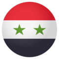 Flag: Syria on EmojiOne 4.0
