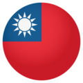Taiwan on EmojiOne 4.0