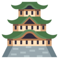 Japanese Castle on EmojiOne 4.0