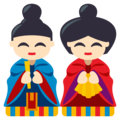 Japanese Dolls on EmojiOne 4.0