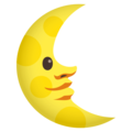 Last Quarter Moon Face on EmojiOne 4.0