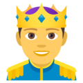 Prince on EmojiOne 4.0