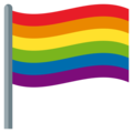 Rainbow Flag on EmojiOne 4.0