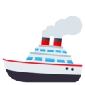 Ship on EmojiOne 4.0