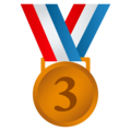 3rd Place Medal on EmojiOne 4.0