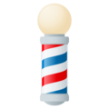 Barber Pole on JoyPixels 4.5