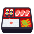 Bento Box on EmojiOne 4.5
