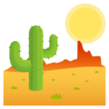 Desert on JoyPixels 4.5