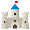 Castle on JoyPixels 4.5