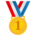1st Place Medal on EmojiOne 4.5