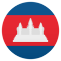 Flag: Cambodia on JoyPixels 4.5