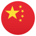 Flag: China on EmojiOne 4.5