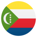 Flag: Comoros on JoyPixels 4.5