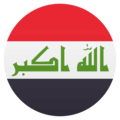 Flag: Iraq on EmojiOne 4.5