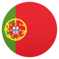 Flag: Portugal on EmojiOne 4.5