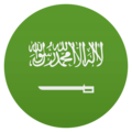 Flag: Saudi Arabia on JoyPixels 4.5