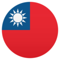 Flag: Taiwan on EmojiOne 4.5