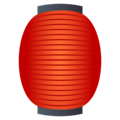 Red Paper Lantern on EmojiOne 4.5