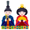 Japanese Dolls on EmojiOne 4.5