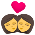 Kiss: Woman, Woman on EmojiOne 4.5