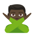 Man Gesturing No: Dark Skin Tone on EmojiOne 4.5