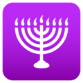 Menorah on JoyPixels 4.5