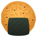 Rice Cracker on EmojiOne 4.5