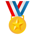 Sports Medal on EmojiOne 4.5