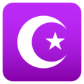 Star and Crescent on JoyPixels 4.5