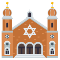 Synagogue on JoyPixels 4.5