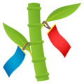 Tanabata Tree on JoyPixels 4.5