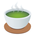 Teacup Without Handle on EmojiOne 4.5