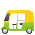 Auto Rickshaw on JoyPixels 5.0