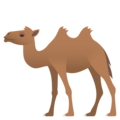 Two-Hump Camel on JoyPixels 5.0