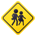 Children Crossing on JoyPixels 5.0