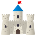 Castle on JoyPixels 5.0
