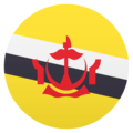Flag: Brunei on JoyPixels 5.0