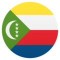 Flag: Comoros on JoyPixels 5.0